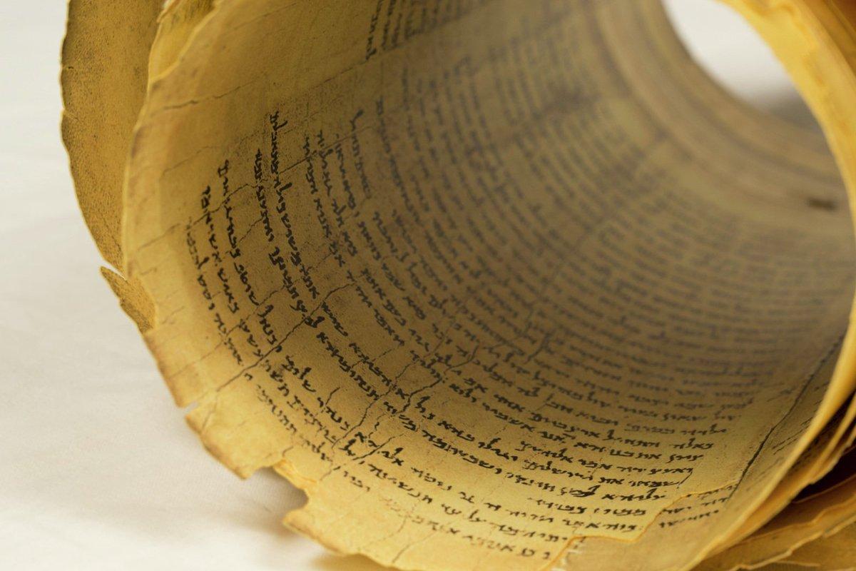 great isaiah scroll